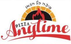 piza anytime2